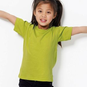 SG Children's T-Shirt